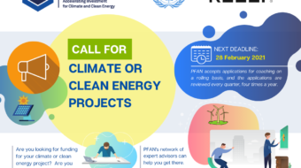 Call for Climate and Clean Energy Projects: Next Deadline 28 February 2021