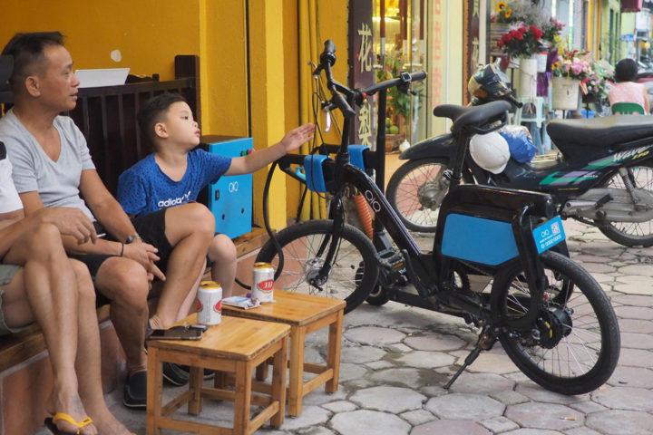 QIQ Vietnam