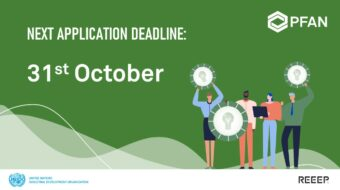 Call for Climate and Clean Energy Projects: Next Deadline 31 October 2021